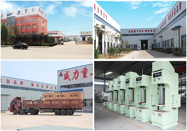 板材校正压装单柱液压机主要用途和特点: