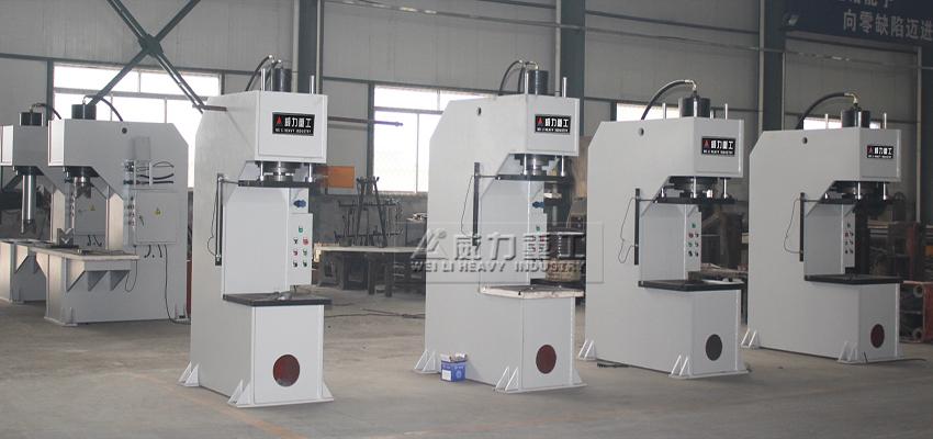 C型单臂校直液压机主要用途与特点,山东威力重工为您提供最新报价0632-5681708